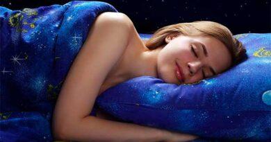 Думки перед сном