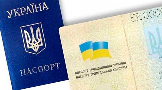 Помилка у паспорті при оформленні пенсії