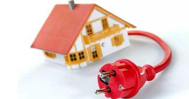 Норма споживання електроенергії