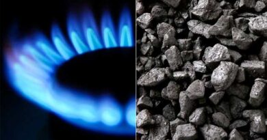 Пільги на вугілля та газ