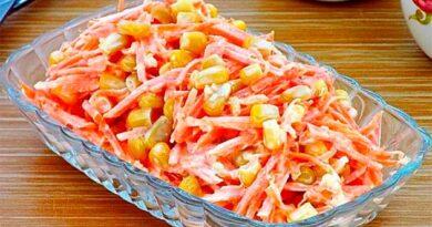 Салат «Морква по-французьки»
