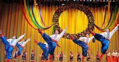 Виступ Національного заслуженого академічного ансамблю танцю України імені Павла Вірського