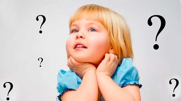 Дитячі питання