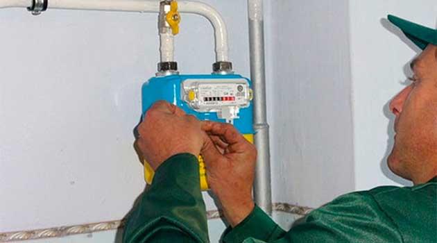 Як змінити розміщення газового лічильника
