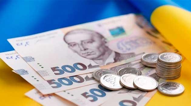 Одноразова грошова допомога малозабезпеченим особам