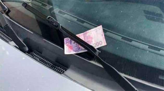Нова хитрість автовикрадачів