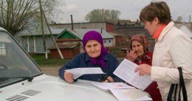 Шахраї пропонують перевести пенсію до банку