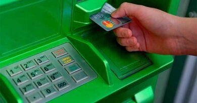 Як не стати жертвою аферистів, користуючись банкоматом