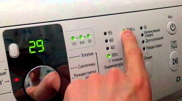 Як економити при пранні