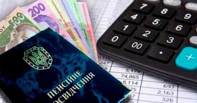 В Україні з'являться нові доплати до пенсій